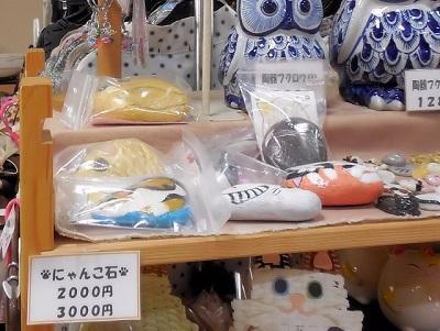 おぶせ温泉0402.JPG