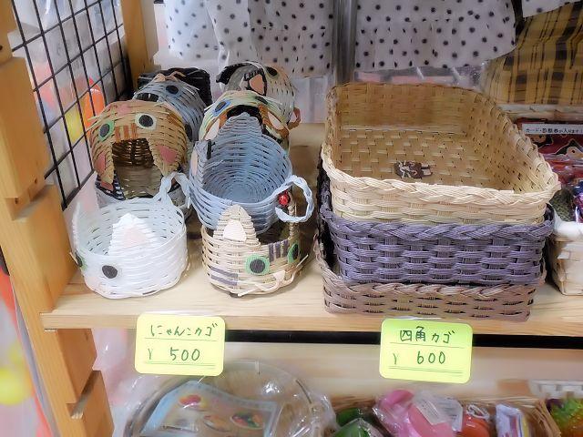 おぶせ温泉0405.JPG
