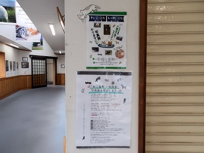 おぶせ温泉0503.JPG