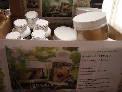 サプリメント販売用BOX2.jpg