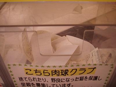 幸せの黄色いレシート.jpg