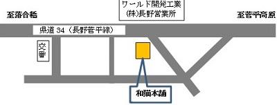 地図(若穂)003.jpg