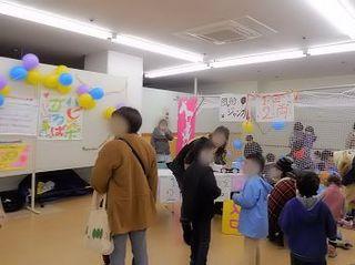 忍者フェステ4.jpg