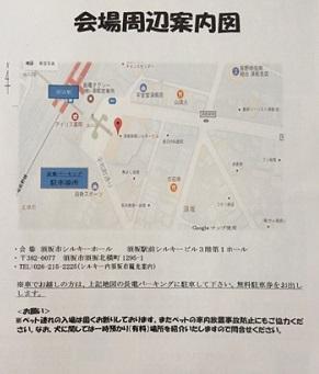 須坂の講習会2.jpg